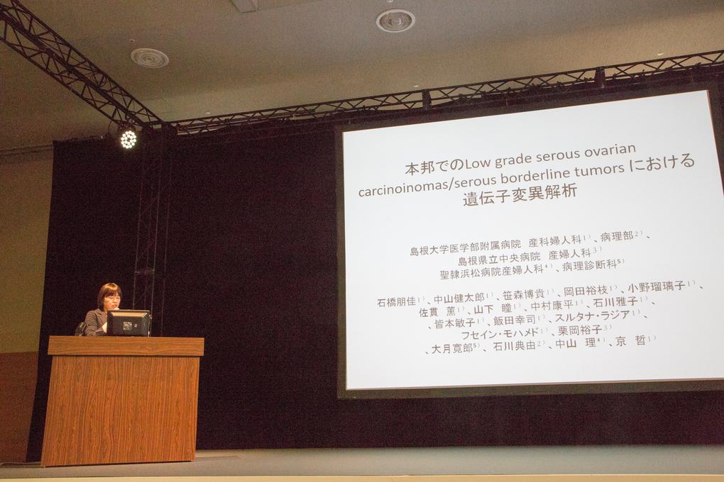 第69回日本産科婦人科学会学術講演会